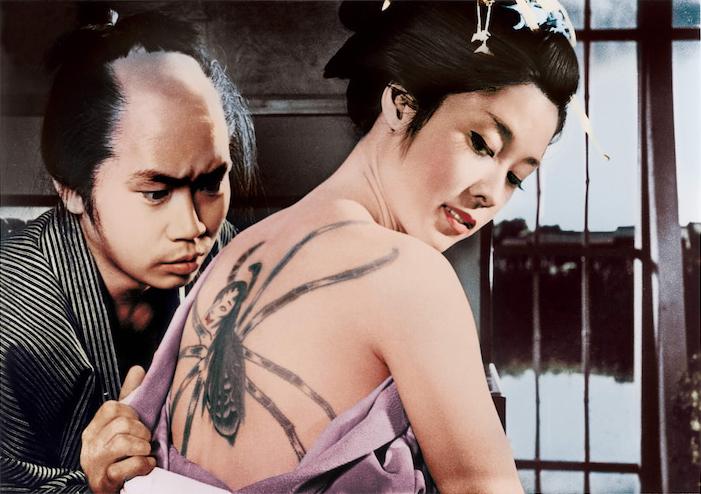 若尾文子映画祭『刺青』
